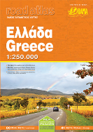 Atlas Greece